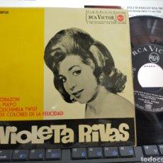 Discos de vinilo: VIOLETA RIVAS EP CORAZÓN + 3 ESPAÑA 1963 EN PERFECTO ESTADO. Lote 207003761