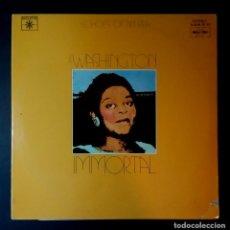 Discos de vinilo: DINAH WASHINGTON - IMMORTAL - DOBLE LP 2XLP 1977 GATEFOLD - MARFER / ROULETTE. Lote 207008348