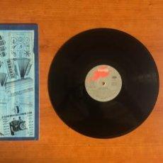 Discos de vinilo: CUCO PÉREZ - CAMBIANDO EL PASO (1990 GRABACIONES ACCIDENTALES EL COMETA DE MADRID). Lote 207015820