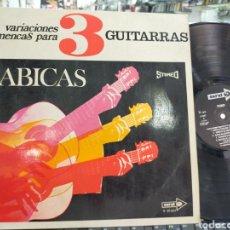 Discos de vinilo: SABICAS LP VARIACIONES FLAMENCAS PARA 3 GUITARRAS ESPAÑA 1970. Lote 207019792