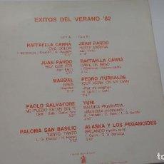 Discos de vinilo: LP ( VINILLO) -PROMOCION- DE VARIOS EXITOS DEL VERANO 82. Lote 207024735