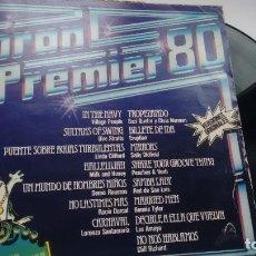 Discos de vinilo: LP ( VINILLO) DE VARIOS - GRAN PREMIERE 80. Lote 207025058