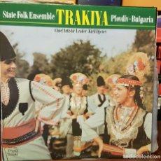 Discos de vinilo: STATE FOLK ENSEMBLE TRAKIYA POLVDIV - BULGARIA. Lote 207031266
