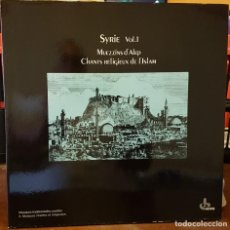 Discos de vinilo: SYRIE VOL 1 - MUEZZINS D´ALEP CHANTS RELIGIEUX DE L´ISLAM - MADE IN FRANCE. Lote 207031860