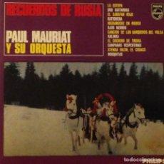Discos de vinilo: LP ARGENTINO DE LA GRAN ORQUESTA DE PAUL MAURIAT AÑO 1965 EN MONO. Lote 207041082