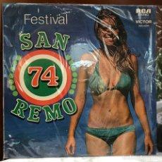 Discos de vinilo: LP ARGENTINO DE ARTISTAS VARIOS FESTIVAL SAN REMO 74. Lote 207043347