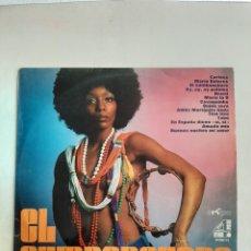 Discos de vinilo: EL CUMBANCHERO. Lote 207056018