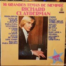 Discos de vinilo: 16 GRANDES TEMAS DE SIEMPRE RICHARD CLAYDERMAN. Lote 207063247