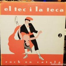 Discos de vinilo: EL TEC I LA TECA ROCK EN CATALÀ 2. Lote 207064998