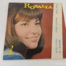 Discos de vinilo: SINGLE/ROSALIA/SI CANTO.. Lote 207069090