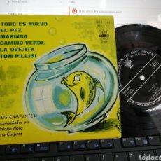 Discos de vinilo: LOS CAMPANTES EP TODO ES NUEVO + 5 1960. Lote 207079128