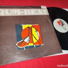 Discos de vinilo: RUM BEAT RUMBEAT LP 1991 PDI RAIMUNDO AMADOR+DIEGO CORTES+BENAVENT+STINUS+CATHY CLARET+ORELLANA. Lote 207090480