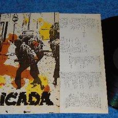 Discos de vinilo: BARRICADA SPAIN LP ORIGINAL 1984 BARRIO CONFLICTIVO SPANISH HARD PUNK ROCK SOÑUA MUY BUEN ESTADO !!!. Lote 207108527