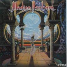 Discos de vinilo: MEDINA AZAHARA-SU PRIMER LP-PORTADA ABIERTA-ORIGINAL 1979. Lote 207124815
