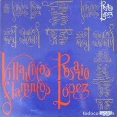 Discos de vinilo: (LP) ROSARIO LOPEZ – VILLANCICOS FLAMENCOS - PEDRO BACAN - JAEN - GATEFOLD. Lote 207127555