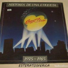 Discos de vinilo: HISTORIA DE UNA ETIQUETA DOBLE LP (BLOQUE.BORNE,CRACK,LEÑO,ÑU,PANZER,SANTA,TAPIMAN,PARACELSO...). Lote 207132596