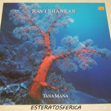 Discos de vinilo: THE RAVI SHANKAR PROJECT ‎– TANA MANA - PRIVATE MUSIC ‎– 209 962 - 1989. Lote 207133370