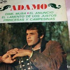 Discos de vinilo: ADAMO - EP SPAIN - VER FOTOS. Lote 207179658
