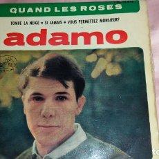 Discos de vinilo: ADAMO - EP SPAIN - VER FOTOS. Lote 207179888