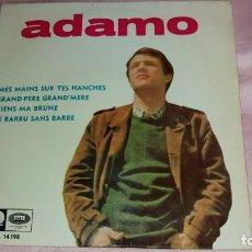 Discos de vinilo: ADAMO - EP SPAIN - VER FOTOS. Lote 207180316