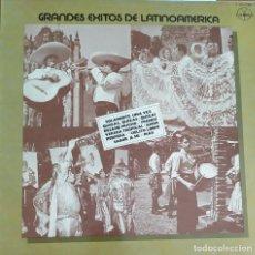 Disques de vinyle: GRANDES EXITOS DE LATINOAMERICA. Lote 207182351