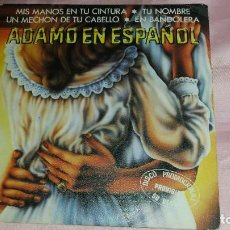 Discos de vinilo: ADAMO - SINGLE SPAIN PROMO - VER FOTOS. Lote 207182363