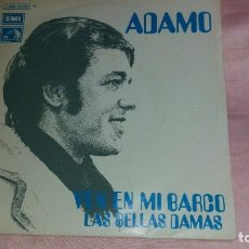 Discos de vinilo: ADAMO - SINGLE SPAIN PROMO - VER FOTOS. Lote 207182785