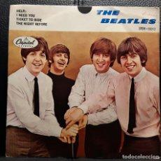 Discos de vinilo: BEATLES - HELP - EP - MEXICO - ORIGINAL - CAPITOL - RARO - PAUL MCCARTNEY - JOHN LENNON - NO CORREOS. Lote 207191405