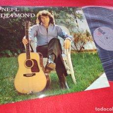 Discos de vinilo: NEIL DIAMOND LP 1973 ARIOLA ESPAÑA SPAIN EXCELENTE ESTADO. Lote 207199277