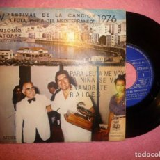 "Discos de vinilo: 7"" ANTONIO LATORRE - PARA CEUTA ME VOY +3 - EP - PROMO - 1977 - BCD FM-68-632 (EX/EX+). Lote 207207643"