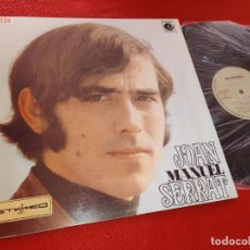 Discos de vinilo: JOAN MANUEL SERRAT LP 1969 NOVOLA CARPETA ABIERTA GATEFOLD. Lote 207224672