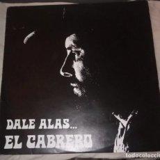 Discos de vinilo: EL CABRERO. Lote 207227993