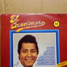 Discos de vinilo: RAFAEL FARINA LP. Lote 207228325