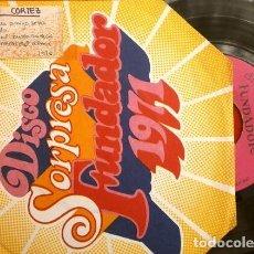 Discos de vinilo: ALBERTO CORTEZ (SINGLE FUNDADOR 1970) CUANDO UN AMIGO SE VA - EL ABUELO - EN UN RINCON DEL ALMA. Lote 207231775
