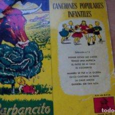 Discos de vinilo: GARBANCITO. CANCIONES POPULARES INFANTILES - SINGLE 45 RPM ODEON 1958 DSOE 16178. Lote 207258061