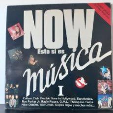 Discos de vinilo: NOW ESTO ES MUSICA. GOLPES BAJOS, RADIO FUTURA, MIKE OLDFIELS,,,. Lote 207264523