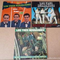 Discos de vinilo: LOTE DE TRES EP. LOS TRES HERNÁNDEZ. EDICIÓN: EKIPO S.A., ESPAÑA. Lote 207269083