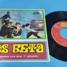 Discos de vinilo: DISCO DE VINILO SINGLE LOS BETA , CANTABAMOS LOS DOS / DONKEY. 1969 MOVIEPLAY. Lote 207269576
