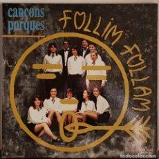 Discos de vinilo: CANÇONS PORQUES FOLLIM FOLLAM - CARPETA ABIERTA. Lote 207304106
