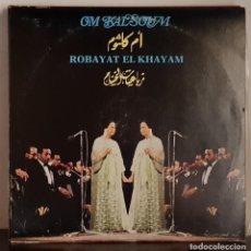 Discos de vinilo: OM KALSOUM - ROBAYAT EL KHAYAM. Lote 207318356