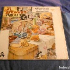 Discos de vinilo: LP ESPAÑOL AL STEWART YEAR OF THE CAT MUY MUY RARO EN ESTE ESTADO DE VINILO. Lote 207333631