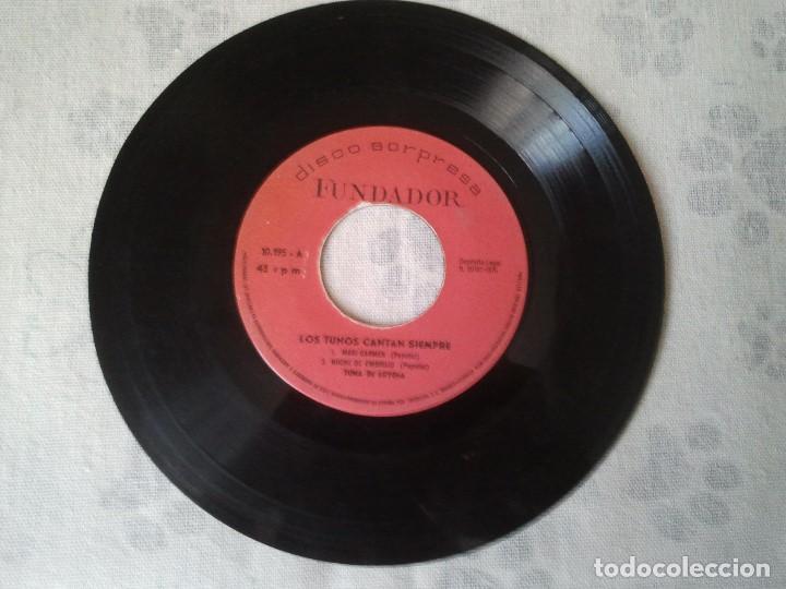 Discos de vinilo: Antiguo lote de discos de Georgie Dann, Los Mismos y Disco sorpresa de Fundador - Foto 8 - 207338535