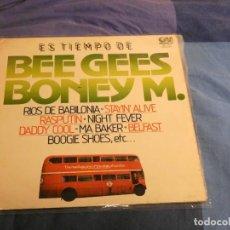 Discos de vinilo: REPUGNANTE LP DE EXPLOTACION BEE GEES Y BONEY M 1977 GRAMUSIC BUEN ESTADO. Lote 207365893