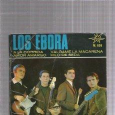 Discos de vinilo: LOS EBORA A LA CORRIDA + REGALO SORPRESA. Lote 207382852