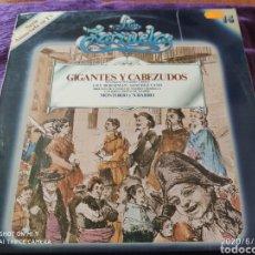Discos de vinilo: LOTE 2 LPS, LA ZARZUELA, G. CABEZUDOS, JOTAS ARAGÓN, VER. Lote 207393051