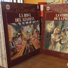 Discos de vinilo: LOTE 65 DISCO COLECCION ZARZUELA DE SALVAT COMPLETA. Lote 207422450