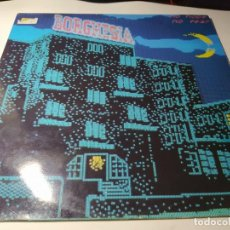 Discos de vinilo: LP - BORGHESIA – NO HOPE NO FEAR - BIAS 58 ( VG+ / VG+ ) BELGICA 1987. Lote 207431235