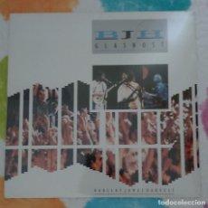 Discos de vinilo: BJH - BARCLAY JAMES HARVEST (GLASNOST) LP 1988. Lote 207500290