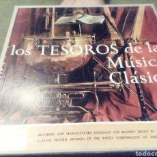 Discos de vinilo: LOS TESOROS DE LA MÚSICA CLÁSICA. RCA. 10 VINILOS.. Lote 207526207