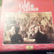 Discos de vinilo: LA GRAN MÚSICA. DE ROSSINI A WAGNER. 4 DISCOS.. Lote 207534655